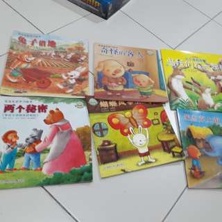 Chinese children book