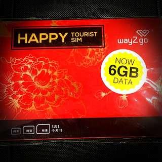越南 Way2go 15日 4G 無限上網卡 包通話