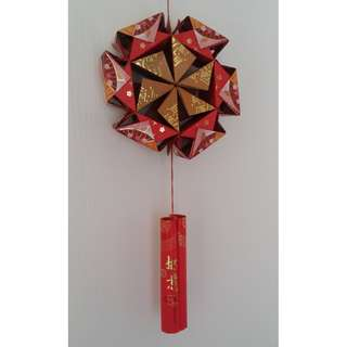 <SOLD> [1&ONLY] Handmade Golden Wheel Flower Garden Chinese New Year 2018 Lantern I CNY Decor