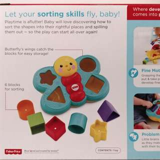 Fisher price butterfly shape sorter 6M+