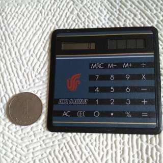 Air China Portable Calculator 便攜計算機
