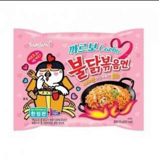Samyang Spicy Noodles Carbonara