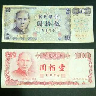 Taiwan Old banknotes 50 & 100 Currency Money Wang Ketas Lama Duit