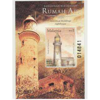 Malaysia 2004 Historical Buildings - Lighthouse MS Mint MNH SG #MS1185
