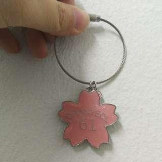 EXO Chanyeol sakura keychain