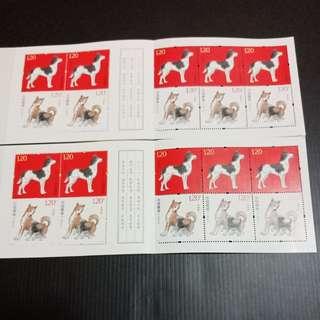 China Lunar Year Zodiac Dog 2018Years 2 run Booklet Stamp
