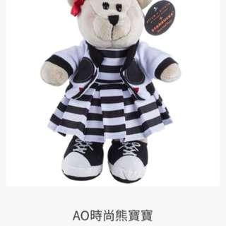 🚚 原價售 星巴克AO聯名熊寶寶