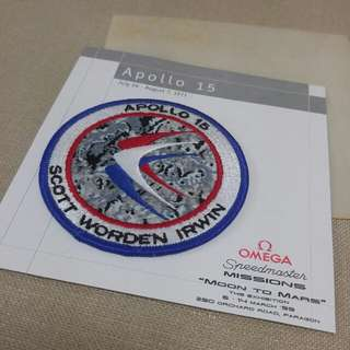 Omega Speedmaster Apollo 15 Limited Edition Patch