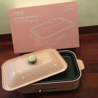 全新 綠恩家電烤盤(粉色)