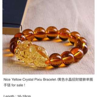 Yellow Crystal Pixiu Bracelet