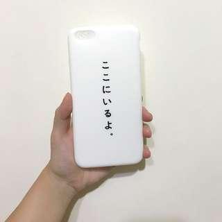🚚 iphone7+手機殼