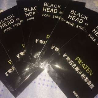 Pilaten Blackheads remover