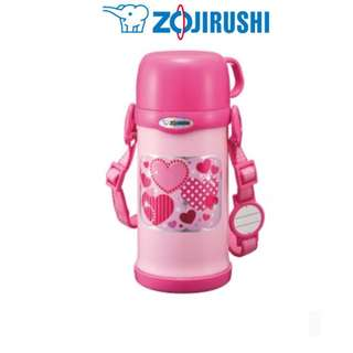 Zojirushi vacuum thermal stainless steel hot or cold flask bottle with carry strap and cup (pink)