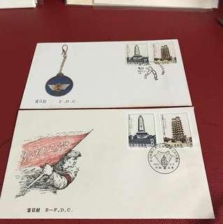China stamp 1983 J89 2 FDC