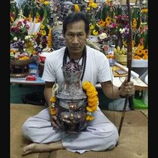 AC Put Phra Ngan Pan Mae 1st Batch Thousand Wife Ngan