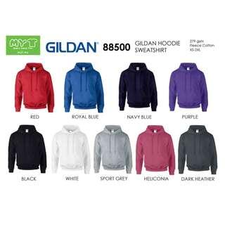 Gildan88500 重磅連帽帽T