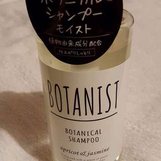Botanists shampoo (authentic from Japan)