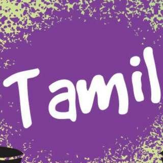 O Level Tamil Ten Year Series 2008 - 2017