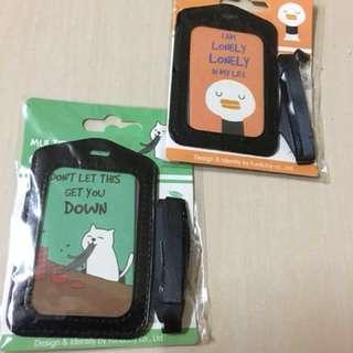 Multipurpose Card Set (sling holder)