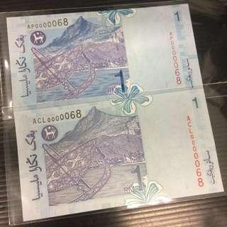 Ringgit $1 Auspicious 68 UNC