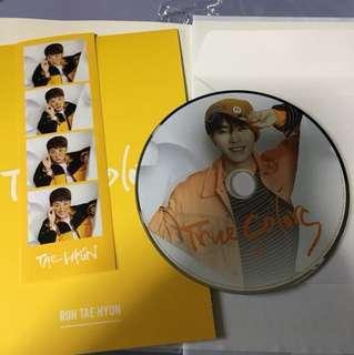 wtt jbj true colours // have yongguk's cd