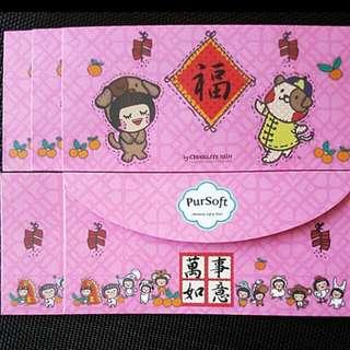 Ang Pau / Hong Bao / Red Packet #3