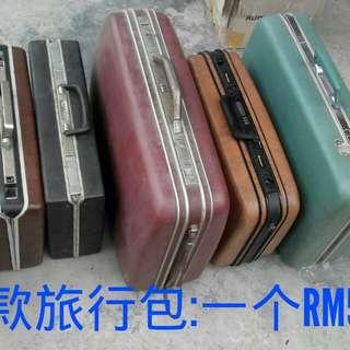 怀旧旅行包(一个)
