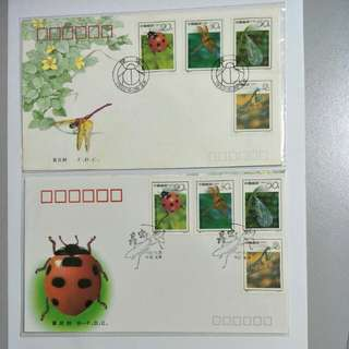 China A/B FDC 1992-7 Insects