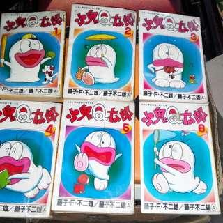 绝版漫画书(六本)