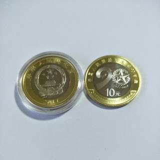 China 90th Anniversary PLA ($3.5/pc)