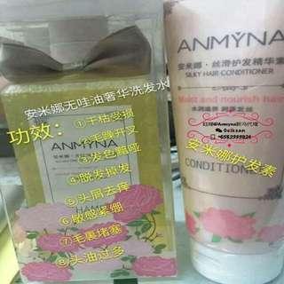 Anmyna无硅油奢华洗发乳+护发素