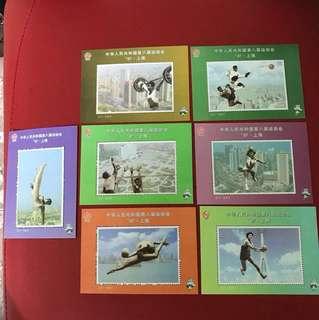 China Stamp Souvenir Sheet —7 Pieces