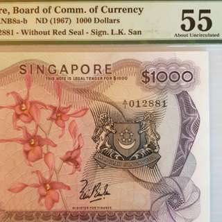 ORCHID SERIES $1000 BANKNOTE PMG 55 ABOUT UNC