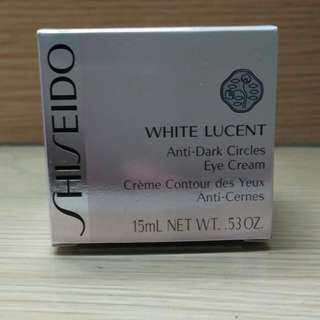 Shiseido white lucent anti dark circle eye cream