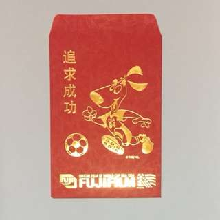 red packets - FUJI FILM OF WORLD CUP USA 1994 measures: 7.5 cm x 11 cm packet of 8 pcs