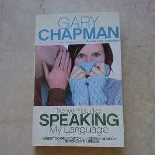 Gary Chapman - Now You're Speaking My Language