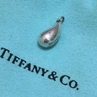 Tiffany Teardrop Pendant