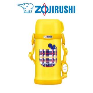 Zojirushi vacuum thermal stainless steel hot or cold flask bottle with carry strap and cup (yellow)