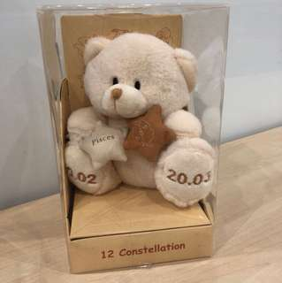 Pisces zodiac Teddy Bear Plush