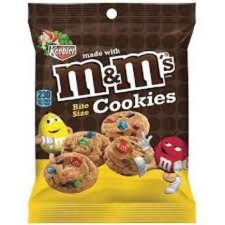 M&M's Cookies 45grams