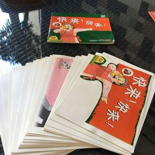 Chinese Flashcards story & storybook