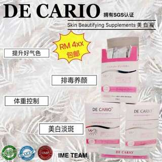 *3 boxes* De cario®Skin Beautifying Supplements