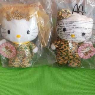 McDonald's Hello Kitty & Dear Daniel - Malay Wedding Fashion (2001 Edition) *