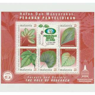Malaysia 2000 Forests Society: The Role of Research MS of 5V 15sen deno Mint MNH SG #918