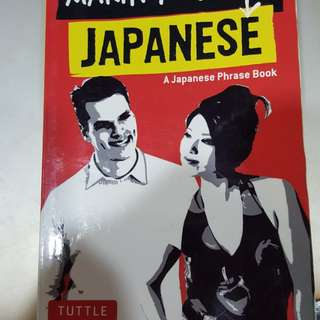(More) Making Out In Japanese