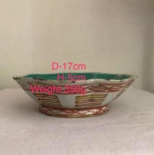 A Bagua Porcelain Bowl