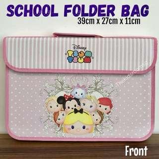 $16 Schoold Folder Bag Enrichment birthday Door gift