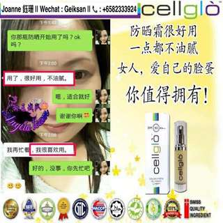 Cellglo Moisturizing Sunblock