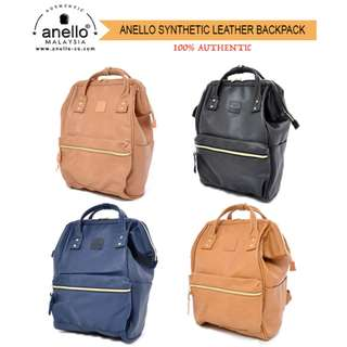 Anello Synthetic Leather Bagpack