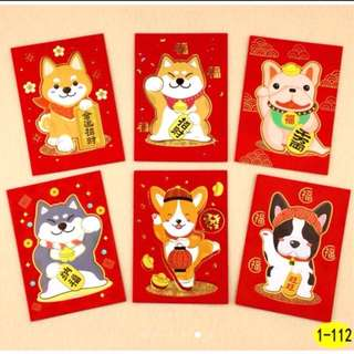 CNY Red Packet Dog Year